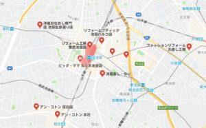 「東京都豊島区 裾上げ」で検索してみた