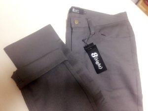 KN485 300x225 - ズボン裾上げ事例:eight(エイト)のチノパン